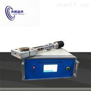 杭州声晖超声波振动加工振设备