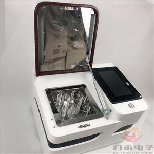 GY-ZDCY-12G金属浴多样品定量浓缩仪价格
