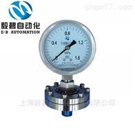 上海矩形膜盒压力表