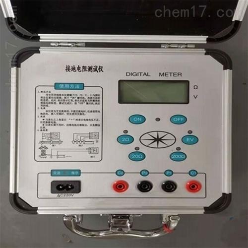 现货接地电阻测试仪