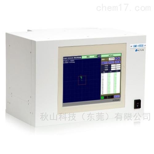日本actuni异种材料鉴别器UMS-6500 II系列
