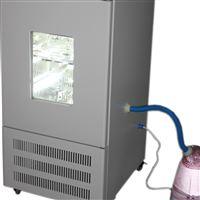LHP-160(E)恒温恒湿培养箱
