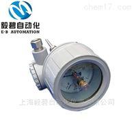 上海WSSX-416B隔爆式双金属温度计