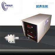 超声波车削超声加工表面处理
