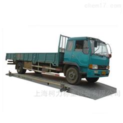 SCS-KL-C移动式电子汽车衡