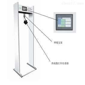 青岛路博门框式红外测温仪