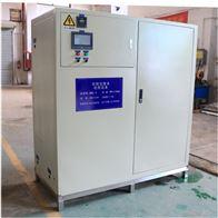 实验室废水处理设备安装步骤