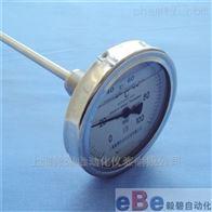 可动外螺纹轴向型双金属温度计WSS-301