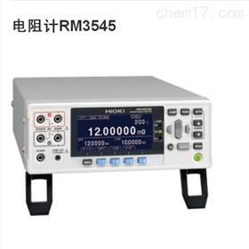 电阻计RM3545日本日置HIOKI RM3545电阻计