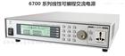 EXTECH 6730臺灣華儀 6730 線性可編程交流電源 測試儀