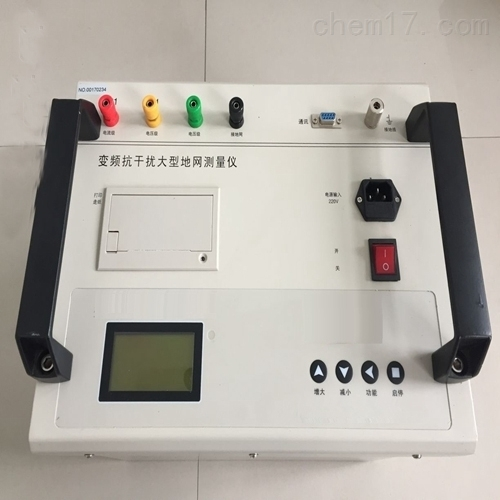 接触电阻测试仪厂商特价
