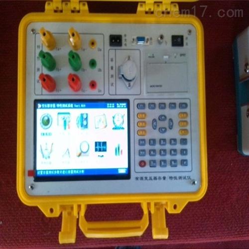 变压器容量特性测试仪/彩屏 空载负载测量