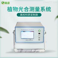植物光合作用测试仪