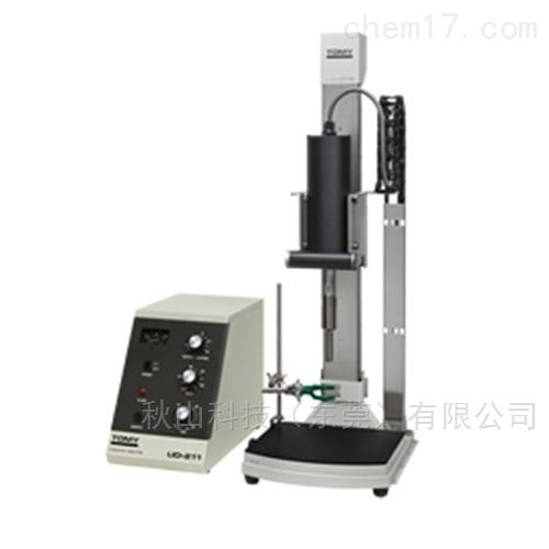 日本汤米精工tomy超声波均质器UD-211