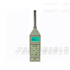 多功能HY105型積分平均聲級計