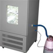 LHS-80智能恒溫恒濕培養箱