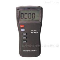 ST-86LA北京师范大学 屏幕亮度计