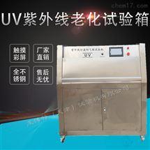 LBT-29A型紫外線耐氣候試驗箱(UV)-脆變強度衰退