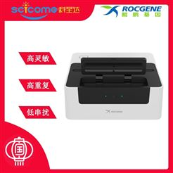 快速便携式定量PCR系统 鲲鹏基因 ROCGENE