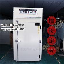 胶料烘炉塑料胶料烘箱单门多多层现货秒发厂家直供