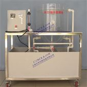 DYJ156水力循环澄清池,小试实验设备给排水工程