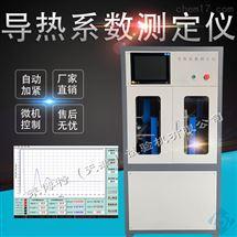 DRCD-3030型智能化導熱係數測定儀-檢測絕熱材料