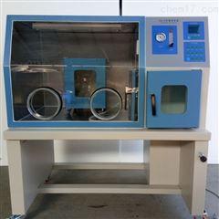 南昌手套厌氧箱YQX-II生物厌氧工作站