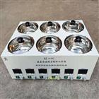 HJ-6C磁力攪拌水浴鍋