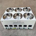 SHJ-6CS數顯恒溫磁力攪拌水浴鍋