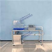 DYT049Ⅱ数字型自循环毕托管测速实验台/流体力学