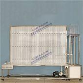 DYT045自循环能量方程实验仪/伯努利实验流体力学