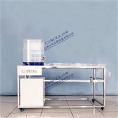 DYT018自循环孔口管嘴实验仪/流体力学实验