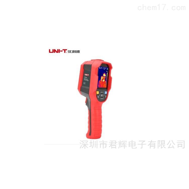 UTi85H+热成像仪