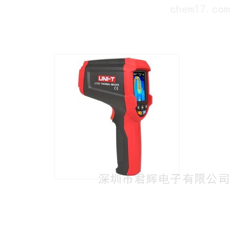 UTi89红外热成像仪
