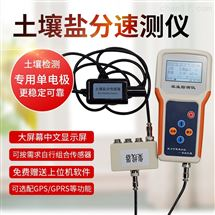 FK-TY土壤电导率测定仪