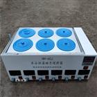 HH-6CJ水浴恒溫磁力攪拌器