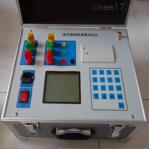 全新设备变压器损耗参数测试仪报价