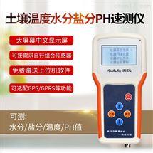 FK-WSY土壤水分温度电导率检测仪