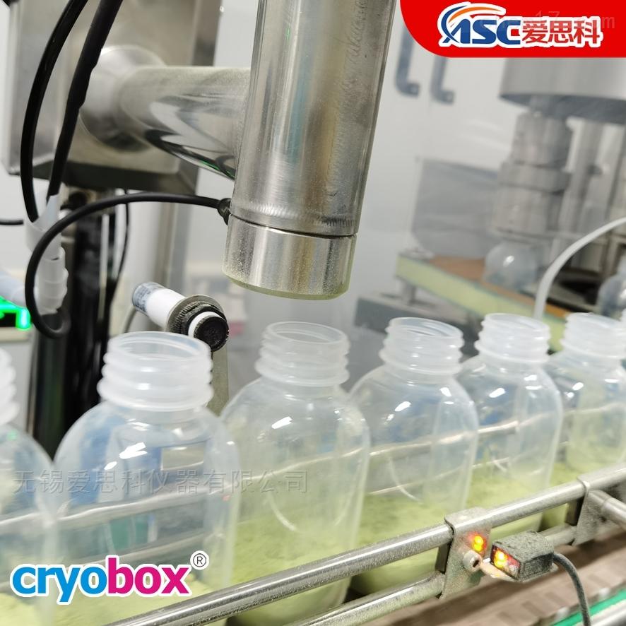 PET充氮机