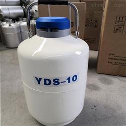 手提液氮罐