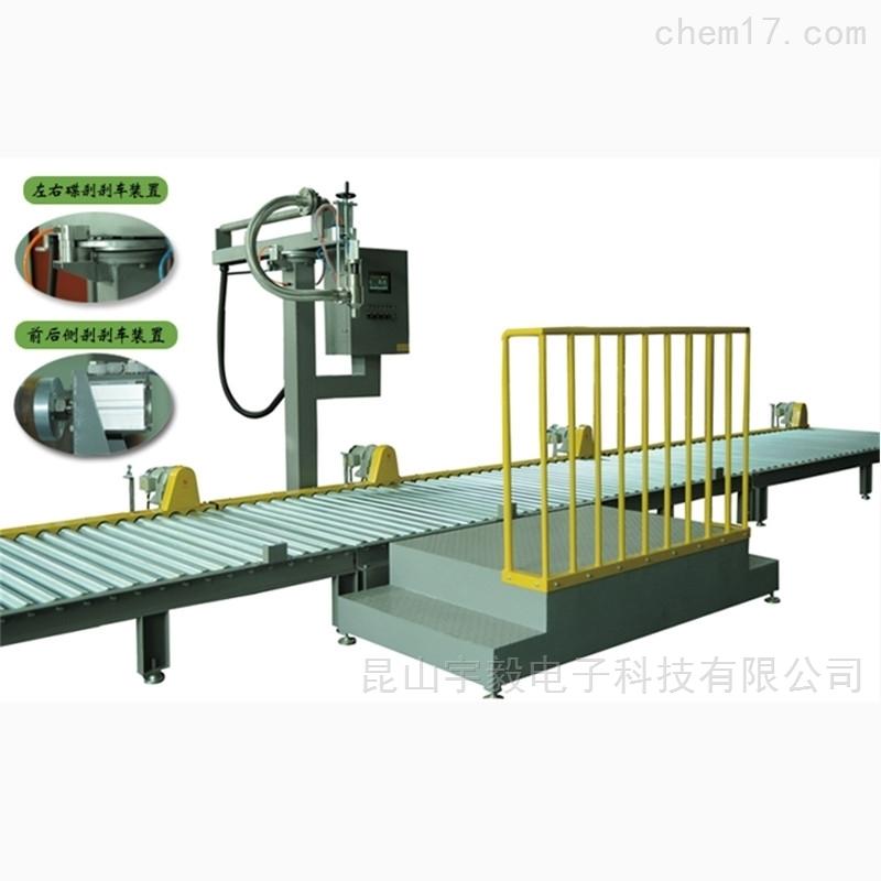 昆山、苏州、上海全自动灌装秤