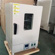 30L上海干熱消毒箱