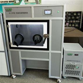 LB-500移动式恒温恒湿称重系统