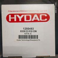 0330 D 010 ON德國賀德克HYDAC濾芯