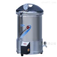 LS-50HV全自动脉动真空型灭菌器