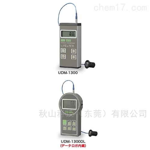 日本电磁测器NDK用于FC和FCD的超声波测厚仪