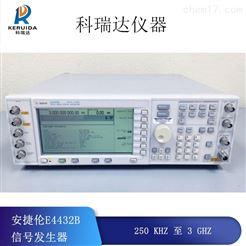 Agilent安捷伦E4432B信号发生器厂家代理