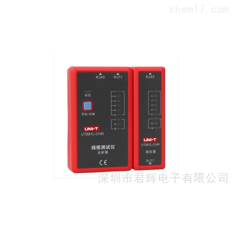 UT681L-CHN线缆测试仪
