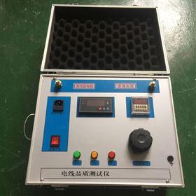 厂家推荐温升试验装置