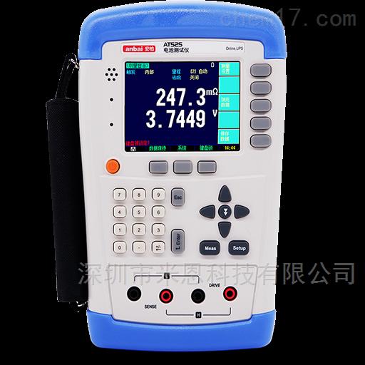 安柏anbai AT525蓄电池内阻在线测试仪
